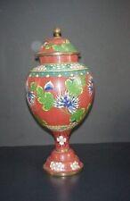"Cloisonne Vase Chinese Brass Urn Antique Large 15"""