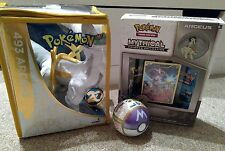 Pokemon 20th Arceus Lot Plush Figure Card Set