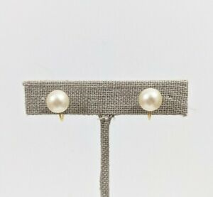 14k Yellow Gold 8.5-9mm Genuine Pearl Screwback Earrings