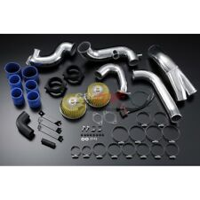 GReddy Complete Suction Kit FITS Nissan GTR BNR32 70#Airflow