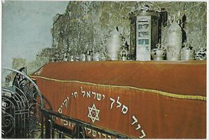 Tomb of King David Jerusalem Israel 1982 postcard Christianity