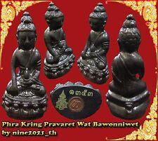 Phra Kring Pavaresh WAT BOWORNNIWET Old Thai Amulet BUDDHA Free Shipping