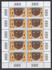 Österreich Austria 2008 ** Mi.2757 KB Holz Briefkasten Wooden Letterbox [sr395]