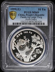1995 China 1 oz Silver Panda 10 Yuan Coin Large Twig PCGS MS69 PAN-248A