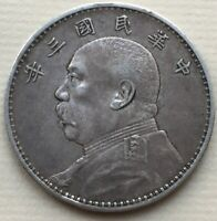 CHINE DOLLAR DE YUAN SHIKAI 1914  - CHINA FAT MAN DOLLAR YEAR 3 - 壹圓 銀 中華民國三年