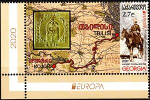 GEORGIA 2020-09 EUROPA: Old Postal Routes. Stamp on Stamp, Horse Map. CORNER MNH