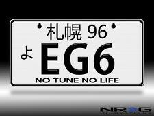 """NRG JDM Mini License Plate (Hokkaido) 3"""" X 6"""" EG6 - Part # MP-001-EG6"""