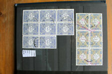 Lot Stamps Asia Used (F114669)