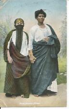 EGYPT ARAB FEMALES PICTURE POSTCARD UNUSED