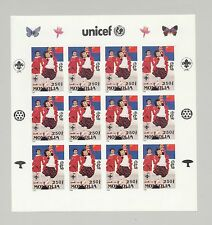 Mongolia #2247O UNICEF, UN, Children 1v Imperf M/S of 12 x 7v Progressive Proofs