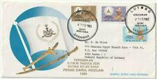 Malaysia Sarawak Lutong FDC Cover 1985. Sultan Azlan Shah