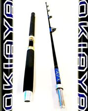 "OKIAYA COMPOSIT 50-80LB ""THE BEAST"" SALTWATER BIG GAME ROLLER ROD"