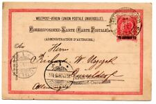 Austria 1905 Offices in Crete Postal Card mailed from Smyrna to Germany H&G R1