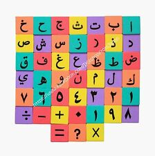 Magnetic Arabic Letters and Numbers Fridge Islam Muslim gift toys game children