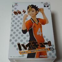 Haikyu!! Yu Nishinoya DXF Figure vol.6 Banpresto prize volleyball karasuno japan