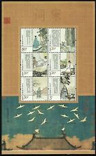 CHINA 2012-23 Mini S/S Ci Song Dynasty stamps 宋詞