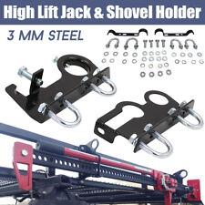 Hi Lift High Farm Jack & Shovel Holder 4X4 Offroad 4WD Roof Rack Mount Bracket
