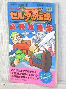 LEGEND OF ZELDA Guide w/Map Nintendo Famicom Book 1986 FT1x