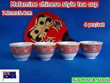 Best Melamine Chinese Classic Style Dinner Tea Cup (7.3x5.4cm) 4pcs/set (B191)