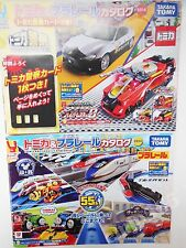 takara tomy TOMICA PLARAIL CATALOGUE 55th anniversary.With TOMICA police card