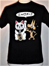 UT Uniqlo NIPPON OMIYAGE Series T-shirt