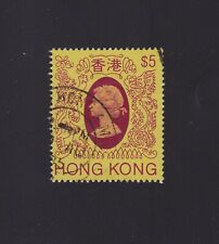 Hong Kong 1982 Queen Elizabeth Ii $5-MiNr 400, Stamped