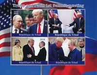 Chad 2018 CTO Donald Trump Putin Summit 4v M/S US Presidents Politicians Stamps