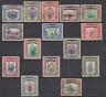 North Borneo 1947 Used Set to $5