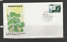 China, FDC 1986 Exhibition of Chinese Courier history Fine
