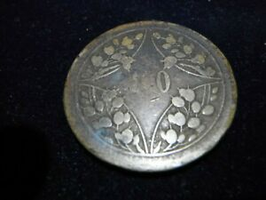 THE REPUBLIC OF CHINA 100 CASH COIN SCARCE VERY RARE-74-