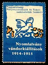Hungary Poster Stamp - 1914-15 - Hungarian Printer's Traveling Exhibition