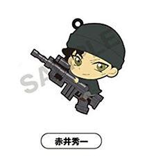 Case Closed Detective Conan Akai Shuuichi Pitacolle Rubber Phone Strap