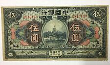 1918 Republic of China 5 Yuan Bank Note