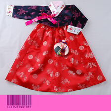 Boutique HANBOK COLLECTION First Birthday Dress 1-2T