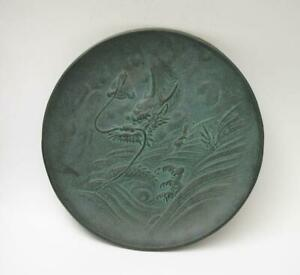 SIGNED VINTAGE JAPANESE CAST IRON SEA DRAGON WALL PLAQUE PLATE