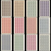 Stamp Germany Mi 831-42 Sc B218-29 Sheet 1943 WWII Reich Memorial Wehrmacht MNH