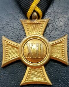✚9958✚ Austro-Hungarian Empire WW1 NCO Military Long Service Cross for 6 Years