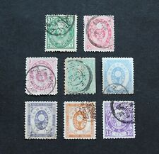 JAPAN - SCARCE EARLY IMPERIAL POST P/SET VFU LOT RR