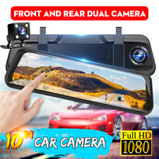 10''  Media Dual Lens FHD 1080P Dash Cam Car DVR Rearview Mirror +Backup Camera