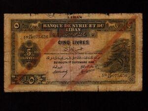 Lebanon:P-27b,5 Livres 1939 * Cedar Tree * B * VG-F *