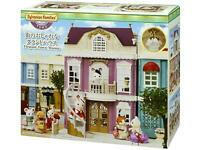 Sylvanian Families Doll house ELEGANT TOWN MANOR Town Series  EPOCH TH-02