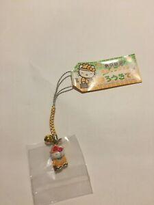 "Hello Kitty 1"" Phone Strap Charm Keychain"