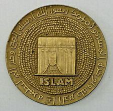 Islam Bronze Medal Religions of the World Medallic Art Co.