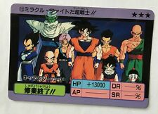 Dragon Ball Z Super Barcode Wars Multi Scanning System 13