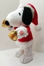 """Snoopy 13"""" Hallmark Exclusive 2010/11 Animated Collectible Peanuts """"Bell Ringer"""""""