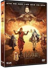 "Aaron Kwok ""The Monkey King 2"" Gong Li 2016 HK Fantasy Action  Region 3 DVD"
