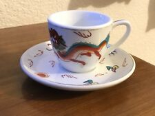 Vintage Restaurant Ware Cup Mug And Saucer Chinese Dragon Gold Trim