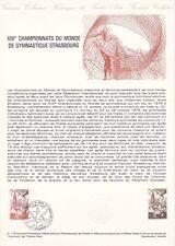 Document Philatélique Timbre 1er Jour : 21/10/ 1978 - Championnats Gymnastique