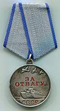 Soviet Russian USSR WWII Bravery (Za Otvagu) medal,  U-shaped ring,  s/n 3371935
