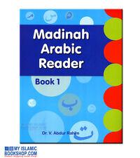 MADINAH ARABIC READER BOOK -1 BY  DR. V. ABDUR RAHIM